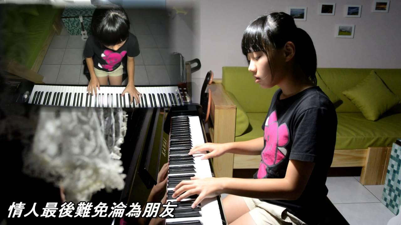 ((陳奕迅))十年 鋼琴彈奏加歌詞版 - YouTube