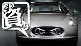 Thunder Power EV 原廠宣傳影片(車輛介紹)