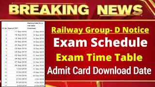 Railway Group- D Admit Card Download Date & Exam Schedule || RRB Group-D E- Call Latter