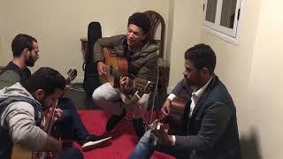 كفاياك أعذار -  مع ملحن الأغنيه تامر على  Cover guitar - Kefaiak a'azar