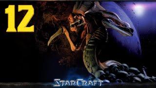 StarCraft Remastered - Kampania Zergów #12