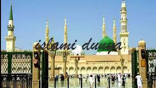 Aqa mere qarar hain Shahbaz Qamar Faridi new naat 2017