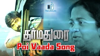 Download Hindi Video Songs - Dharmadurai - Poi Vaada Song | Vijay Sethupathi, Tamannaah | Yuvan Shankar Raja