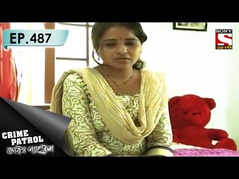 Crime Patrol - ক্রাইম প্যাট্রোল (Bengali) - Ep 487 – Reject
