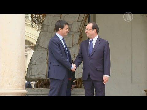 Президент Франции принял отставку правительства (новости)