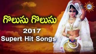 Golusu Golusu 2017 Super Hit Folk Songs  || Folk Songs || Disco Recording Company