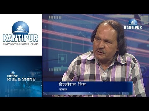 Dilli Ram Mishra interview in Rise & Shine on Kantipur Television