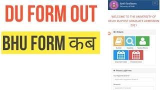 DU FORM OUT,DU NEWS,#DELHI UNIVERSITY,#BHU FORM WHEN ,#bhu entrance 2021,