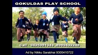 GOKUL DAS PLAY SCHOOL BY NIKKU SARABHAI 9300410722