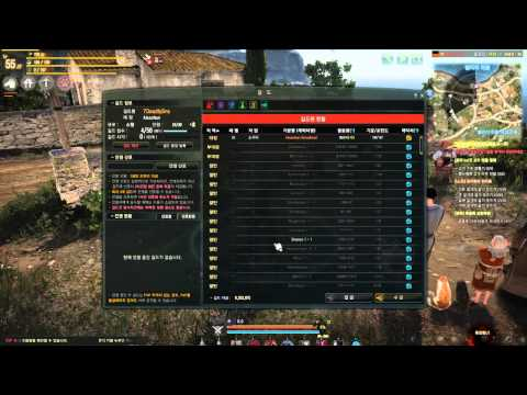 black desert get more slots