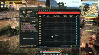 Black Desert How To Use Guild Emblem Explained