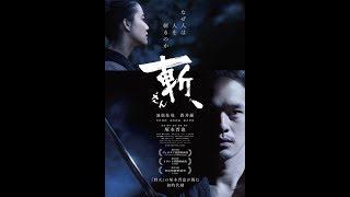『野火』などの塚本晋也監督が時代劇に初挑戦し、『セトウツミ』などの...