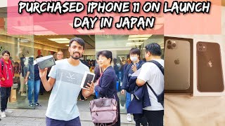 Gambar cover INDIAN Purchasing iPhone 11 and iPhone 11 Pro in JAPAN | Unboxing