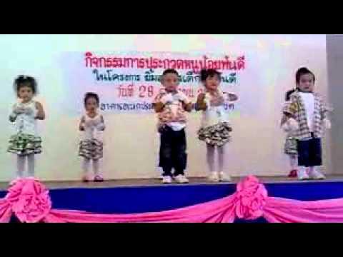 สับปะรด_ยิ้มสดใสเด็กไทยฟันดี.flv