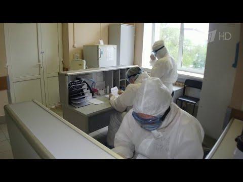 Сотни школьных классов по всей России отправили на карантин из-за коронавируса.