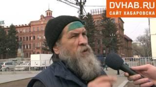 Диалог сторонника Навального и активистом НОД Хабаровска