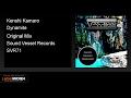 Kenshi Kamaro - Dynamite (Original Mix)