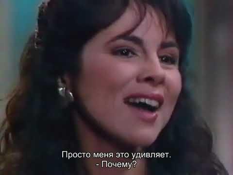 Санта-Барбара - 498 (русские субтитры)