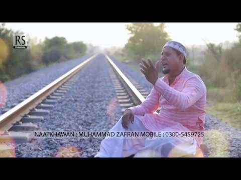 Nabiyan Da sardar New Naat 2018 Muhammad Zafran