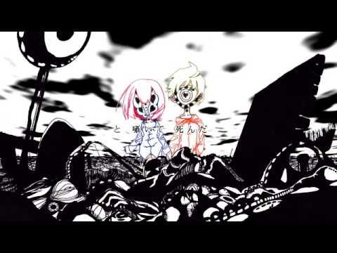 Yuuyu- A Happy Death (Cover)