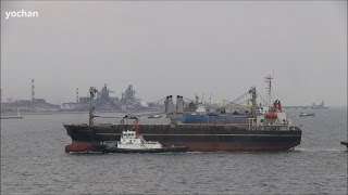 General Cargo Ship: EASTERN GALAXY (Eastern Shipping Lines - Manila, Philippines) IMO: 9114048