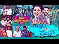 Sridevi Drama Company | 20th June 2021 | Latest Promo | Sudheer,Aadi,Immanuel,Indraja | ETV Telugu