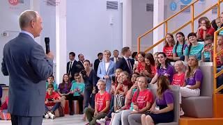 Посещение образовательного центра «Сириус»