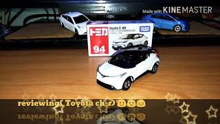 Tomica (Toyota ch-r) 🙂😊😉