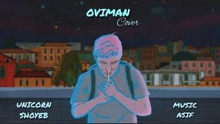 Oviman (অভিমান) Cover Song - @Unicorn_Shoyeb X Music Asif | LIT Music Records