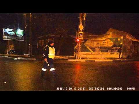 5 Сигналы светофора и регулировщика Раздел 5 ПДД РК