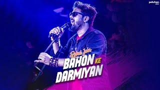 Bahon Ke Darmiyan - Unplugged Cover | Rahul Jain | Pehchan Music | Salman Khan