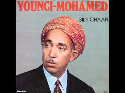 cheikh mohamed el younsi mp3