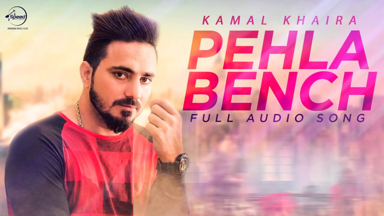 Pehla Bench (Full Audio Song) | Kamal Khaira | Punjabi Song Collection |  Speed Records
