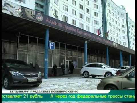 В Калининском районе Челябинска появится новый бассейн