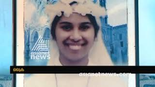Crime branch to re-investigate sister Jyothis death | FIR 20 SEP 2018