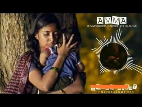 kgf-mother-sentiment-bgm-|-kgf-ringtone-thandaani-thaane
