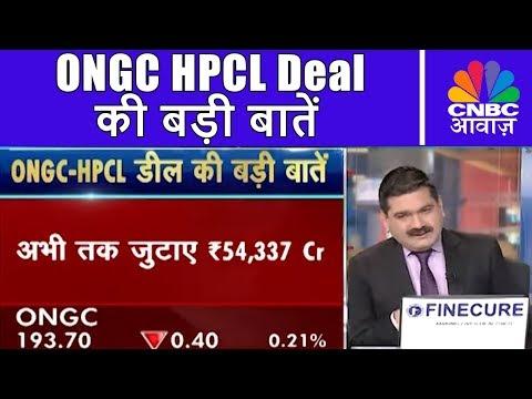 ONGC HPCL Deal की बड़ी बातें | 22nd Jan 2018 | CNBC Awaaz