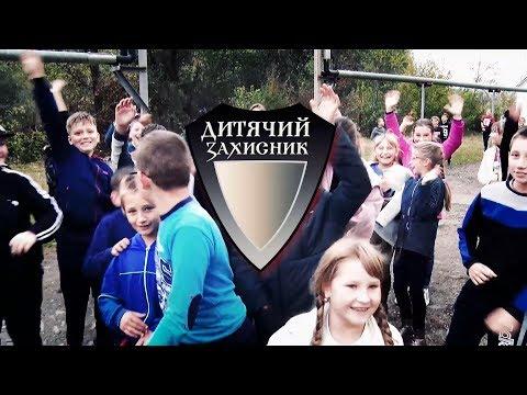 Гриби на стінах та антисанітарія: «Дитячий захисник» брав «штурмом» Воловецьку школу