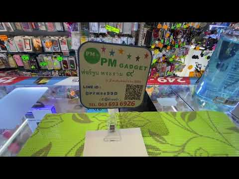 #HYDROGEL FILM COMMY ไฮโดรเจล ติดโดยร้าน PM GADGET ฟอร์จูน พระราม ๙ ชั้น2 ห้อง2031  ราคา 390฿TH