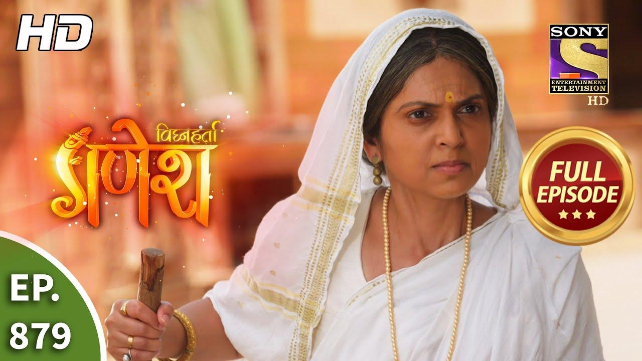 Download Vighnaharta Ganesh - Ep 879 - Full Episode - 21st April, 2021