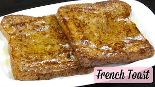 Classic French Toast Recipe in 5 Minutes | How to Make French Toast At Home
