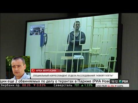 Кто стоит за арестами губернатора Белых и миллиардера Михальченко