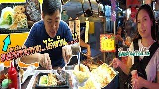 กินสเต็กวัวข้างทาง-ไต้หวัน-ราคาหลัก100รสชาติหลัก1,000-คำโอ๊ะๆ-joe-channel