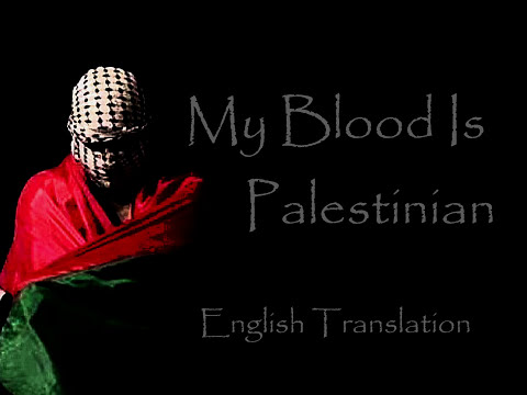 My Blood is Palestinian (Dami Falasteeni) Translation