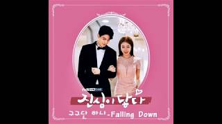 Touch Your Heart Ost Part 7