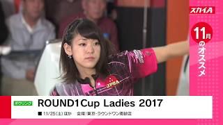 11月は今注目の「クライミング」ワールドカップリード競技を放送!日本...