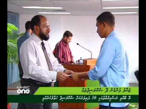 Zakaathu Funduge scholarship scheme - Dhivehi Khabaru (30 sep 2010) mnbc-672