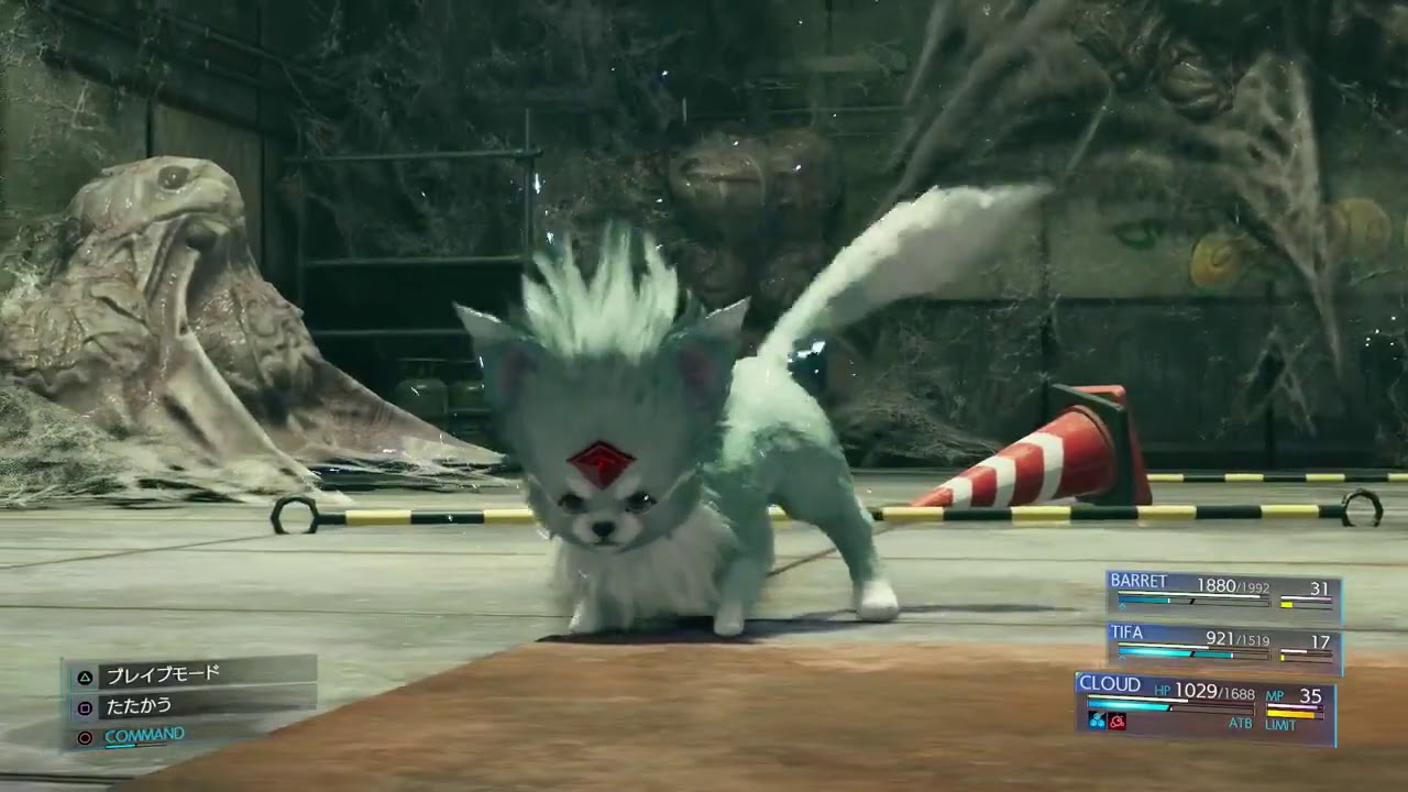 Final Fantasy VII - Chocobo Chick, Carbuncle, and Cactuar Summon Clips (Japanese) - Gematsu