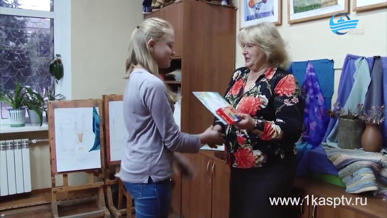 Юные художники Каспийска в очередной раз получили дипломы с международного конкурса