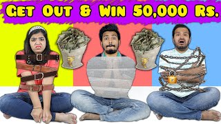 Try To Get Out Challenge | Win Rs. 50000 | Hungry Birds